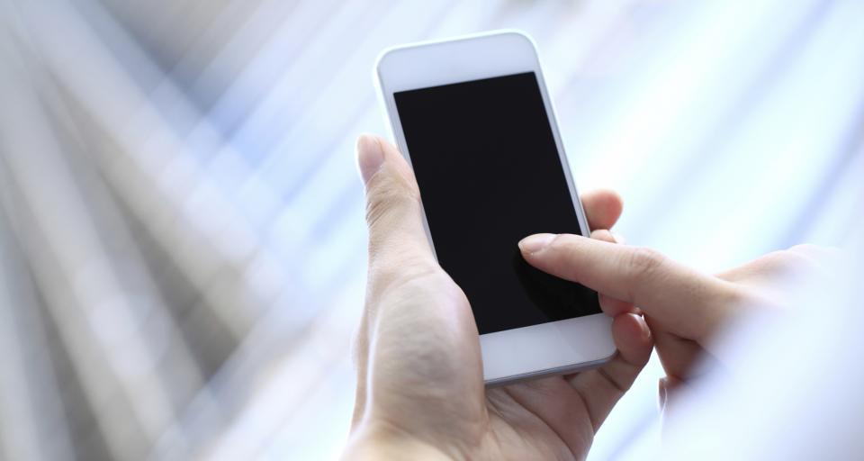 Szybkie i mobilne szukanie pracy